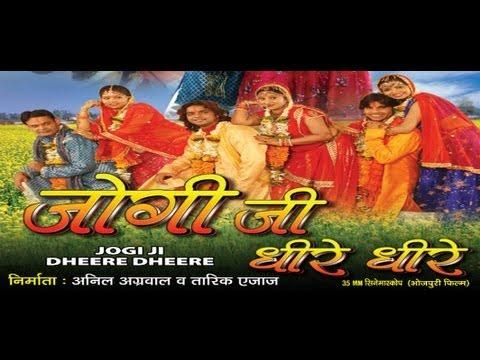 hero no 1 bhojpuri movie song download mp3