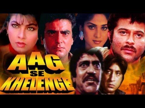 Aag Se Khelenge Aag Se Khelenge 1989 Watch Online Hindi Movie Free Jeetendra