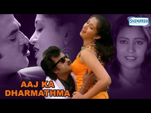 Aaj Ka Arjun Full Movie Free Download