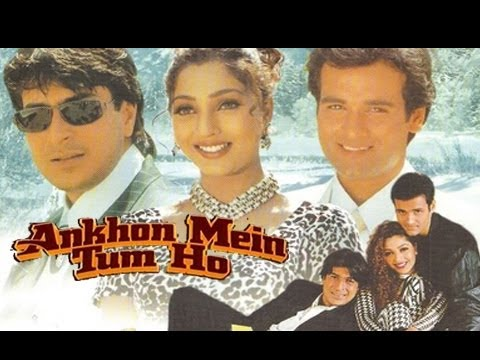 Aankhon Mein Tum Ho Movie Song